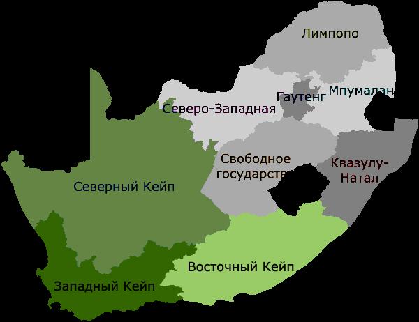 арта консульских округов в ЮАР