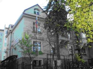 Генеральное консульство России во Львове