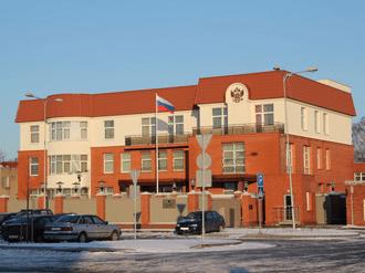 Здание генконсульства России в Клайпеде Литва.
