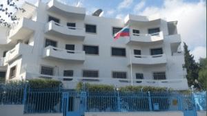 Здание посольства России в Тунисе