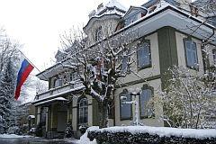 Здание посольства России в Швейцарии