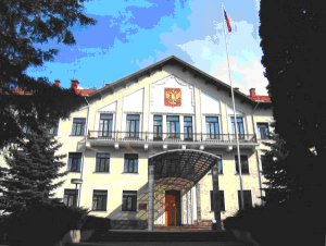 Посольство России в Литве