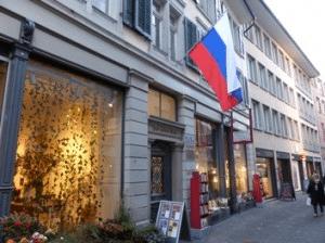 Почётное консульство России в Цюрихе