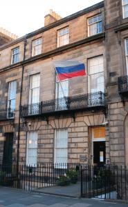 Генконсульство России в Эдинбурге
