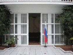 Здание Генконсульства России в Рио-де-Жанейро