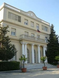 Здание генконсульства России в Барселоне