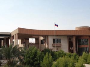 Здание генконсульства России в Басре Ирак