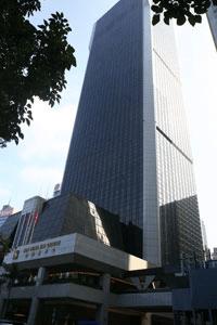 Здание генконсульства России в Гонконге