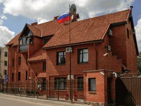 Здание генконсульства России в Даугавпилсе