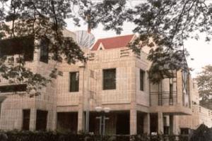 Здание генконсульства России в Колкате Индия