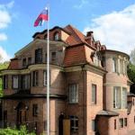 Здание генконсульства России в Лейпциге