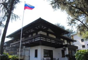 Здание генконсульства России в Милане