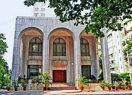Здание генконсульства России в Мумбаи