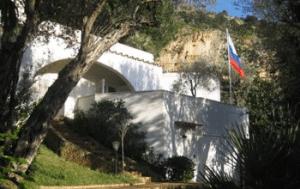 Здание генконсульства России в Палермо
