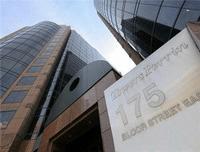 Здание генконсульства России в Торонто