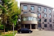 Здание генконсульства России в Шэньяне
