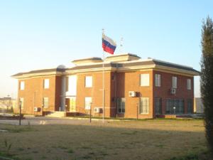 Здание генконсульства России в Эрбиле Ирак