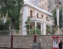 Здание консульства России в Египте