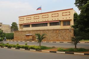 Здание посольства России в Бурунди
