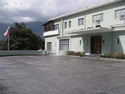Здание посольства России в Венесуэле