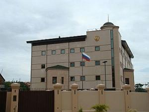 Здание посольства России в Гане
