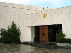 Здание посольства России в Греции