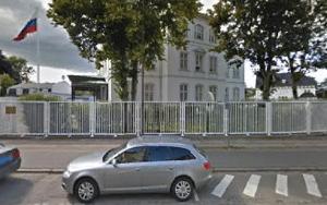 Здание посольства России в Дании