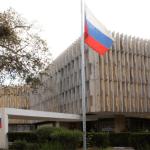 Здание посольства России в Замбии