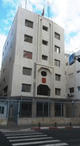 Здание посольства России в Израиле Тель-Авив