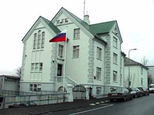 Здание посольства России в Исландии