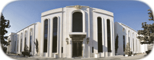 Здание посольства России в Испании