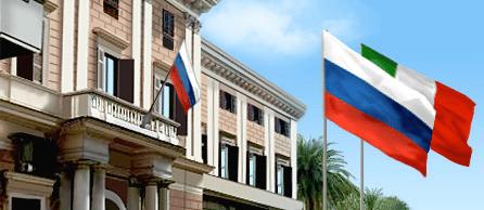 Здание посольства России в Италии