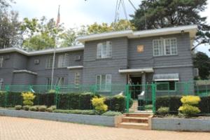 Здание посольства России в Кении