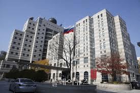 Здание посольства России в Корее.