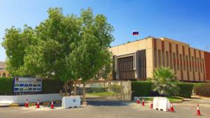 Здание посольства России в Кувейте