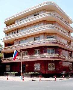 Здание посольства России в Сенегале