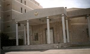Здание посольства России на Кипре