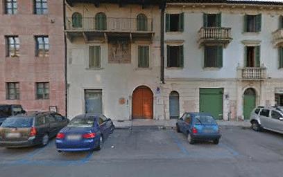 Здание почётного консульства в Вероне Италия