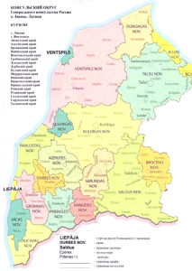 Карта консульского округа в Лиепае Латвия