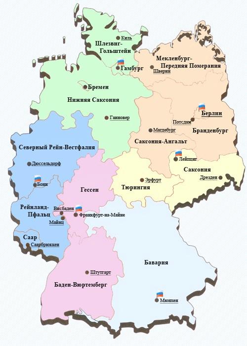 Консульские округа в Германии