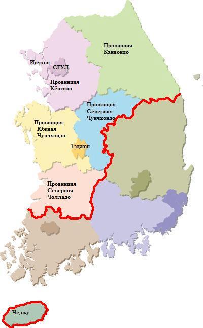 Консульские округа в Корее