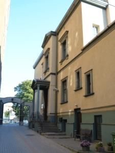 Отдел соцобеспечения при консульском отделе посольства России в Латвии
