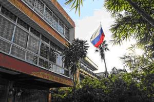 Посольство России в Анголе