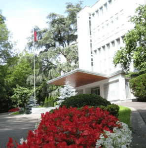 Посольство России в Бельгии