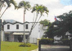 Посольство России в Ямайке