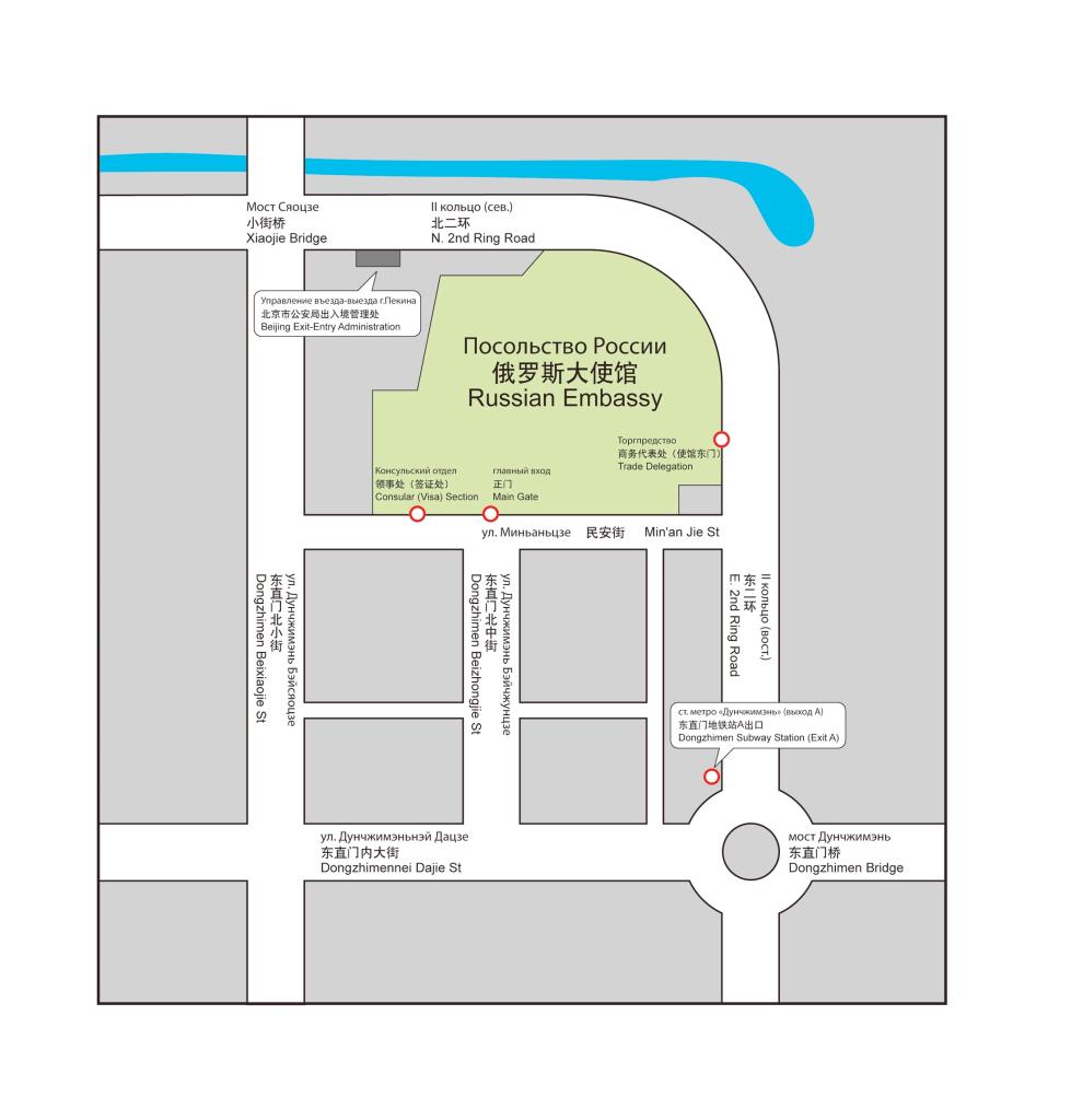 Схема расположения посольства и консульства России в Пекине