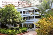 Школа при Посольстве России в Бангладеш