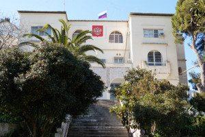 Посольство России в Алжире