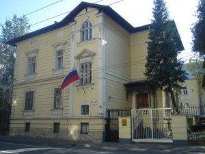 Посольство России в Австрии