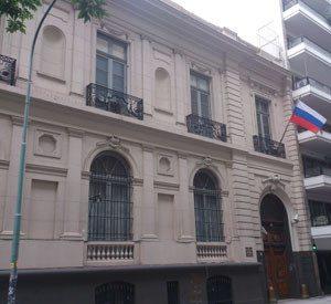 Здание посольства России в Аргентине